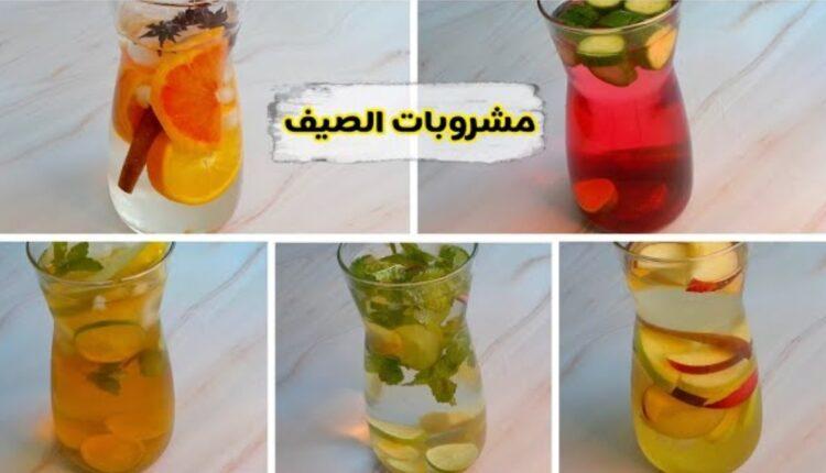 طريقة عمل مشروبات الديتوكس