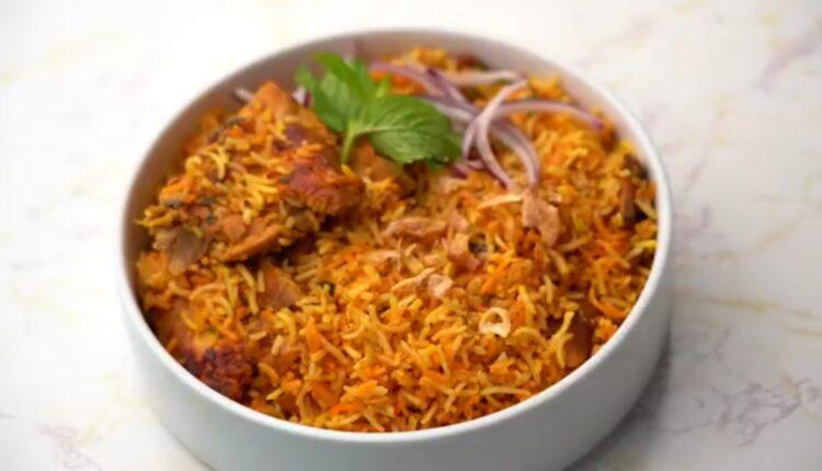 طريقة عمل برياني الدجاج الهندي